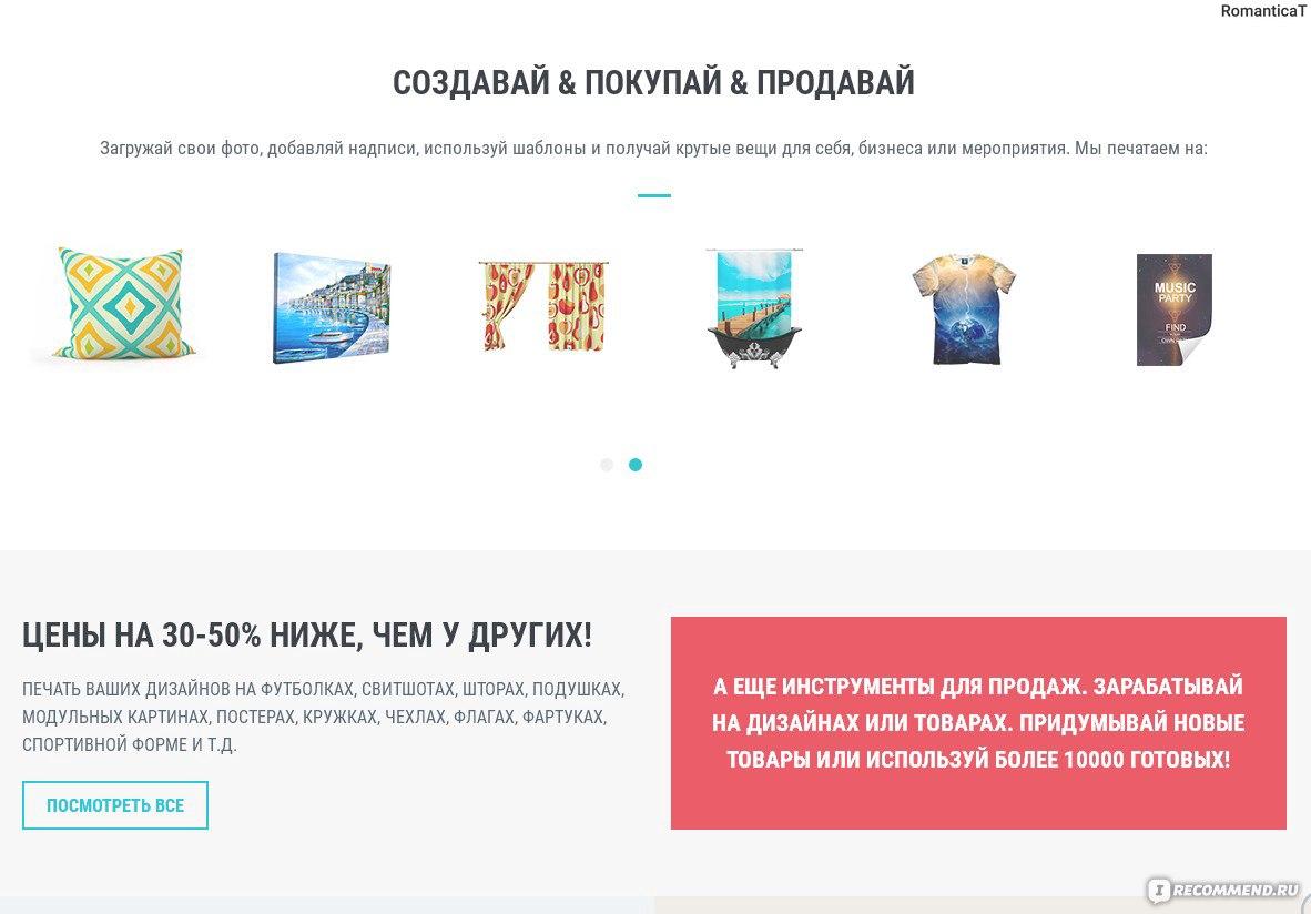 Сайт Myfabrika.ru - фабрика оригинальных вещей на заказ - «Сайт ... 255542f48e9
