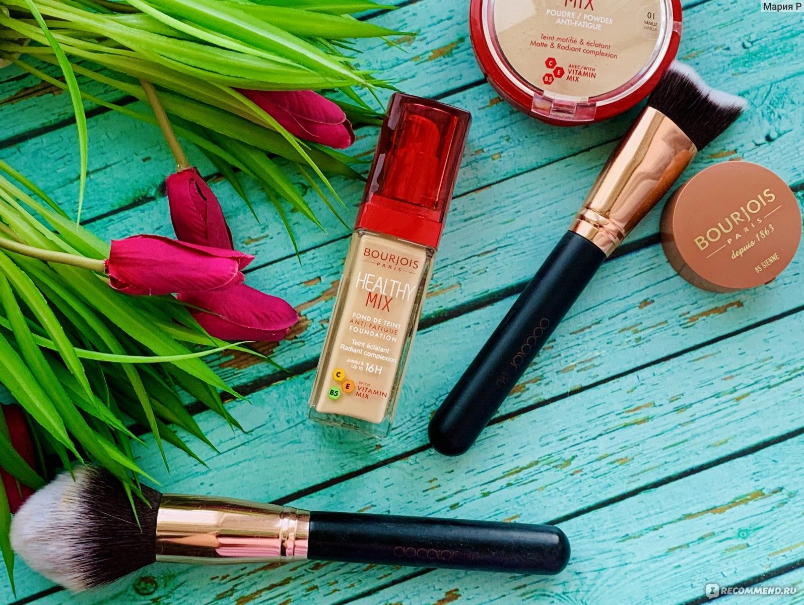 Где в тюмени купить косметику буржуа эйвон мужская парфюмерия