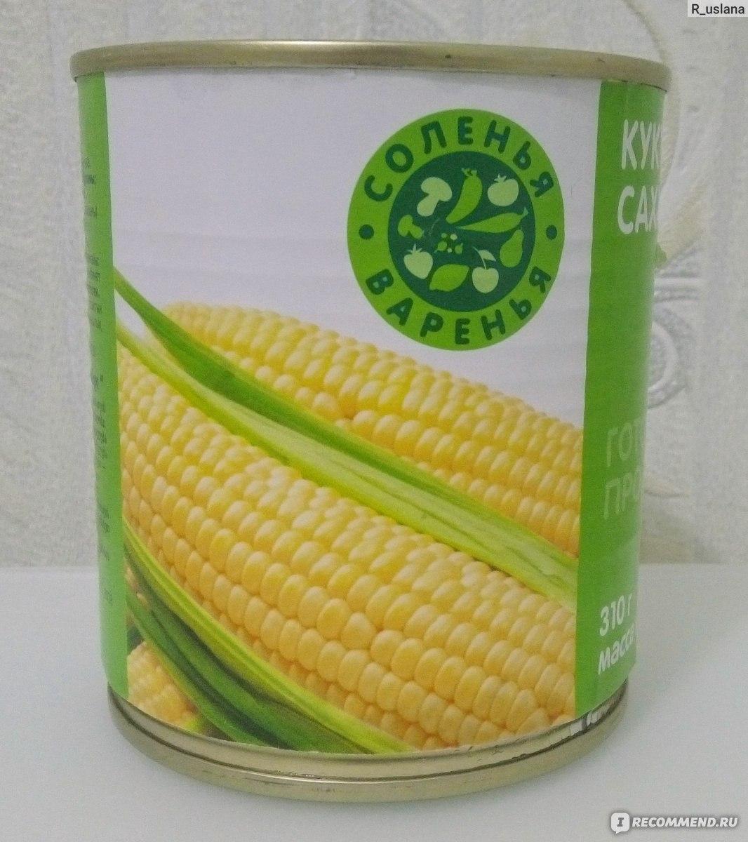 кукуруза оформить займ