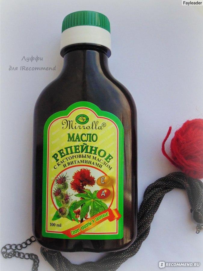 Масло авокадо для волос раз