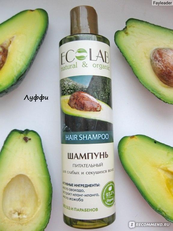 Ecolab шампунь для волос