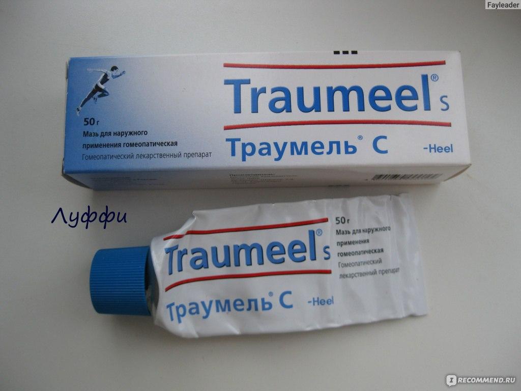 Traumeel гель инструкция - фото 9