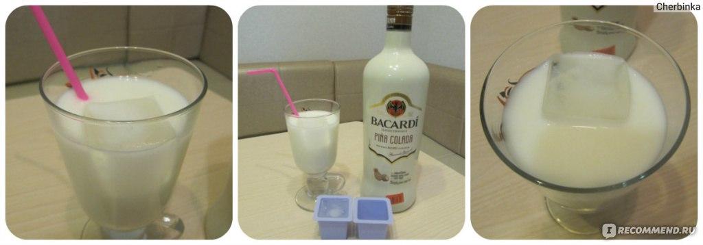 Бакарди коктейль рецепт очень вкусный
