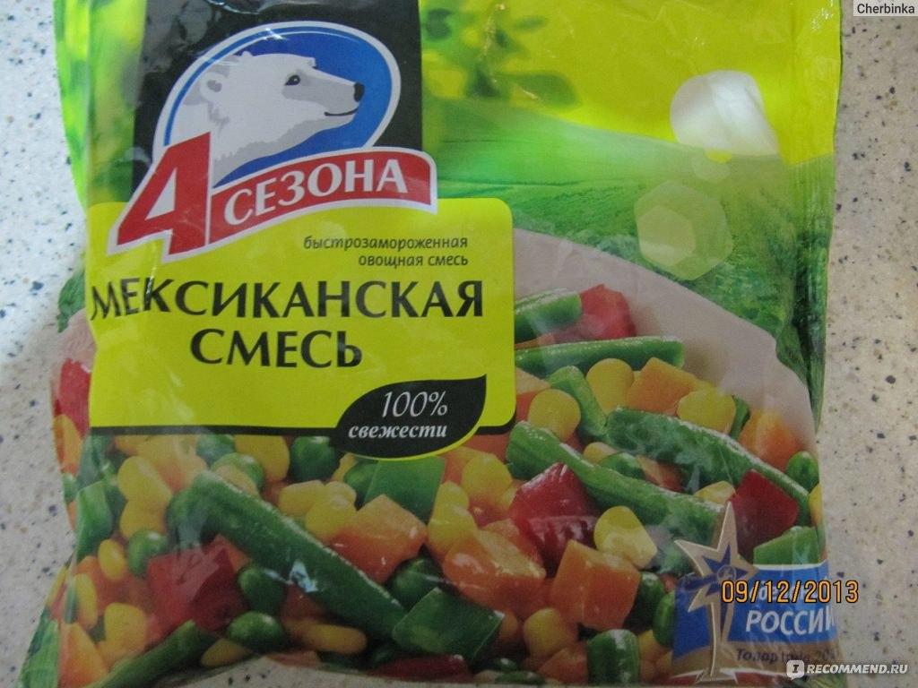Замороженная овощная смесь своими руками 53