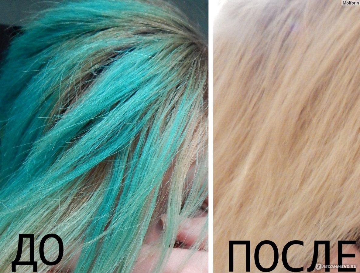 Чем смыть краску с волос в домашних условиях за одно применение отзывы