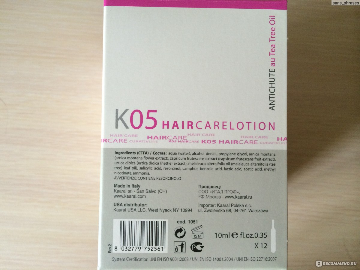 Ампулы против выпадения волос к05 отзывы