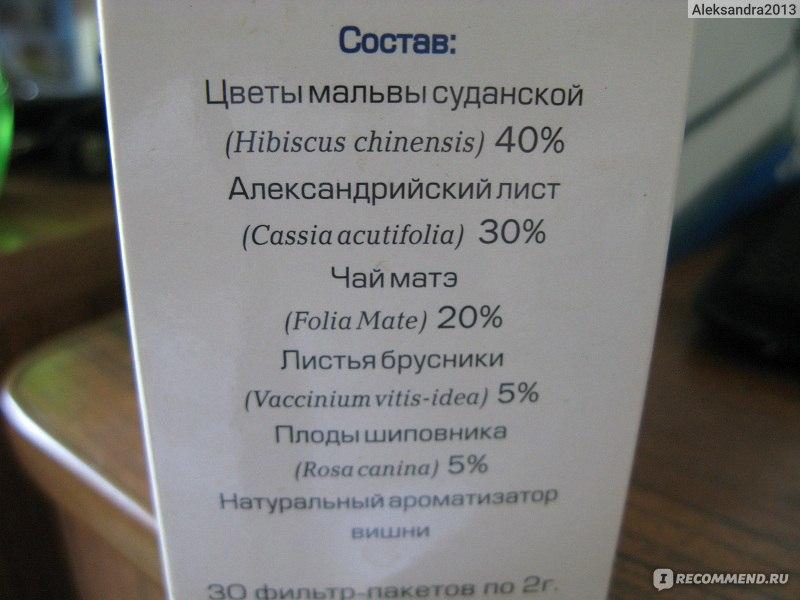Кофейные бобы для похудения отзывы