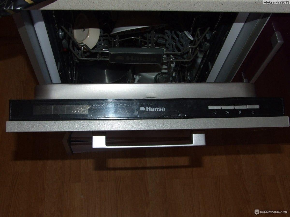 посудомоечная машина hansa zim 466 er инструкция