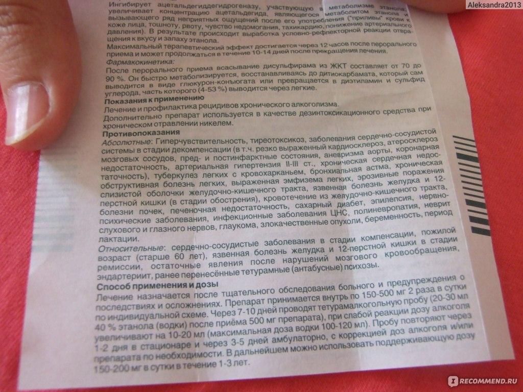Алкоголизм клиники в москве