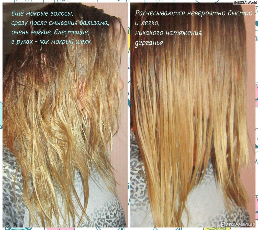 Как сделать волосы мягкими после