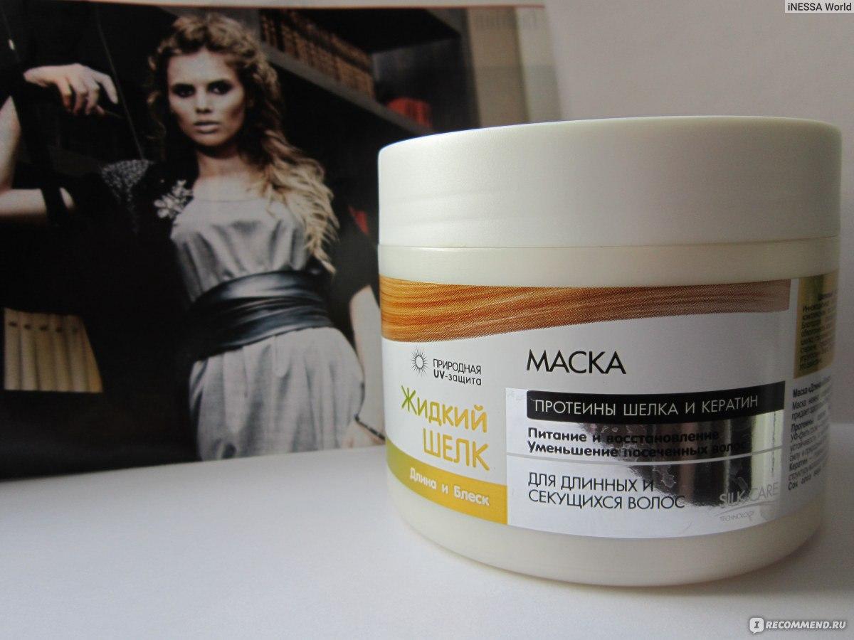 Маска для волос для жидких волос в домашних условиях