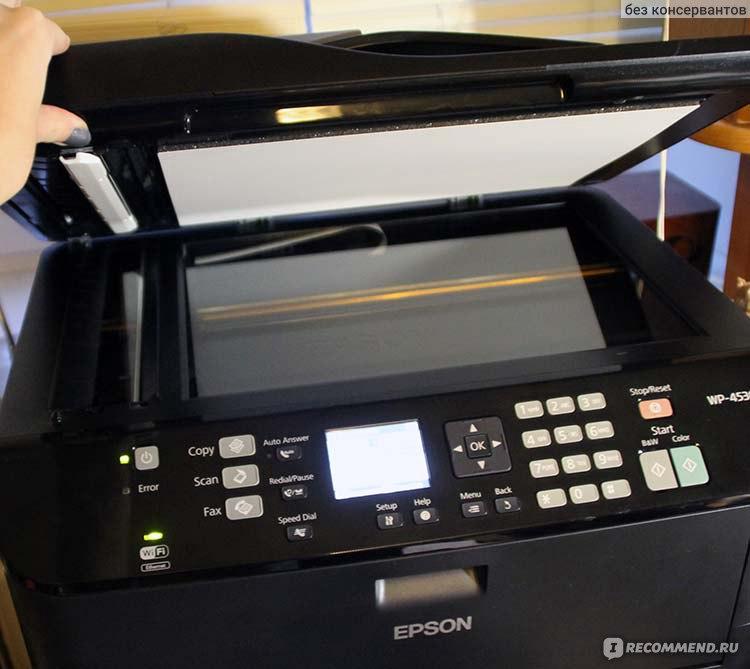 принтер эпсон wp4530 инструкция к приминению