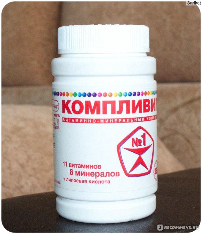 Какие Витамины Стоит Пить При Диете. 5 лучших витаминов при похудении
