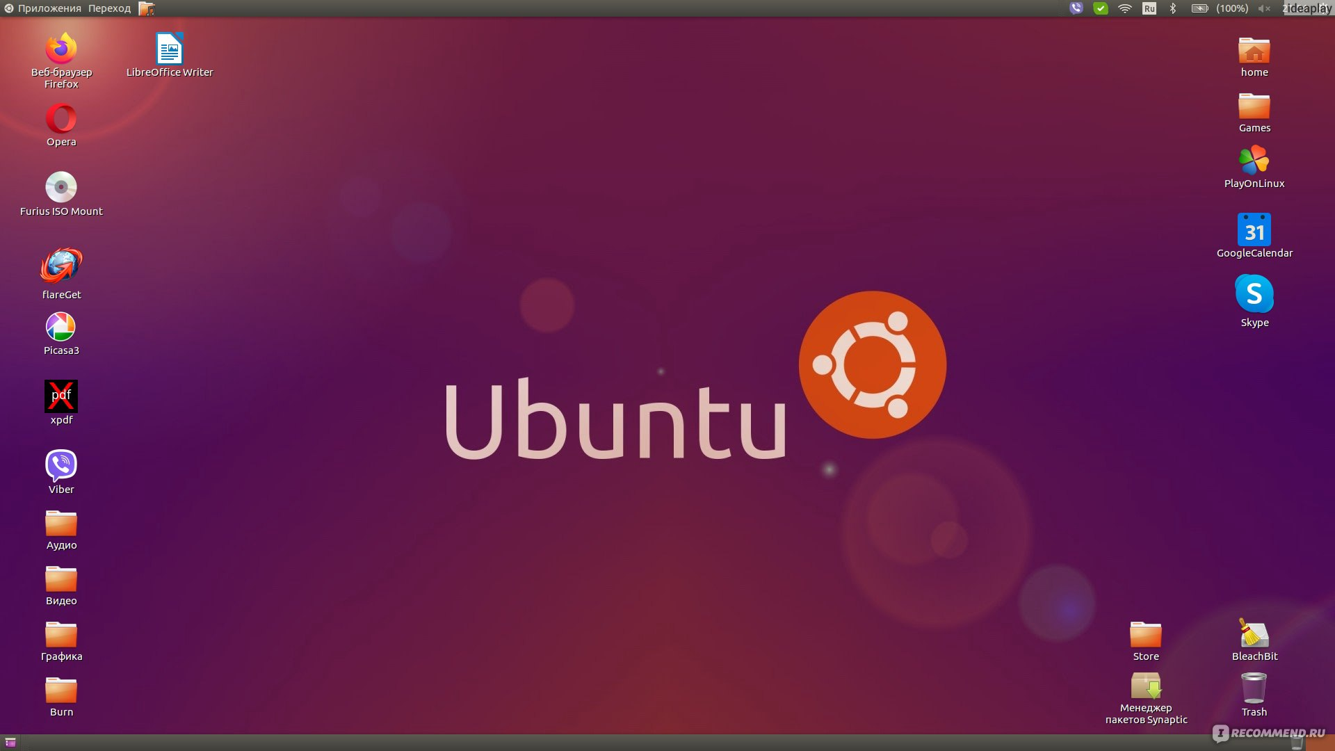 тор браузер для линукс убунту гидра