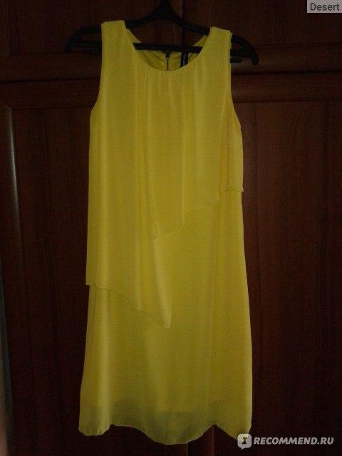 Платье фирма бестия