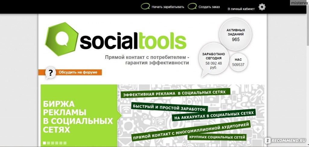 как можно зарабатыват в сайтах сведения ОКАТО: Орловская