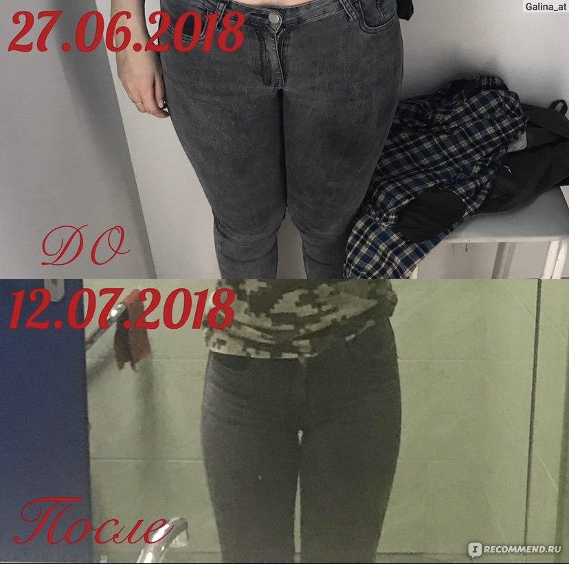 Сидела на питьевой диете 2 месяца