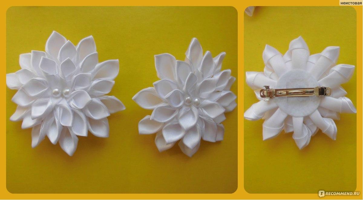 Цветы из атласных лент 2 см своими руками