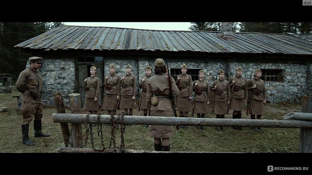 Фильмы про войну и войне 19411945 смотреть онлайн