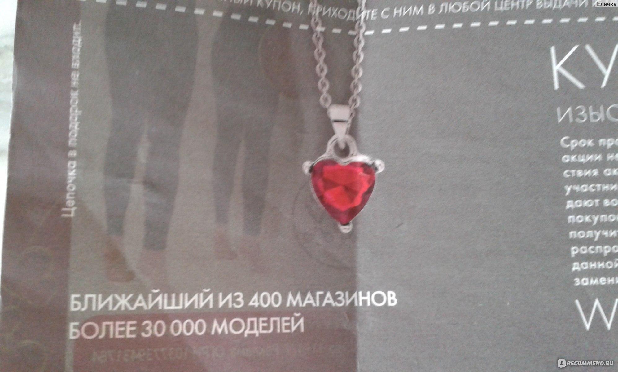 Подарок от магазина SUNLIGHT 37