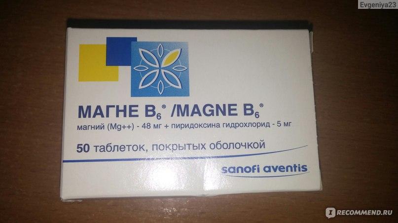 Магне б6 не беременным 371