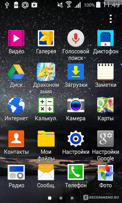 принтскрин экрана телефона - фото 4