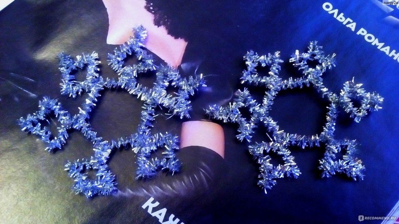 Поделка снежное кружево картинки
