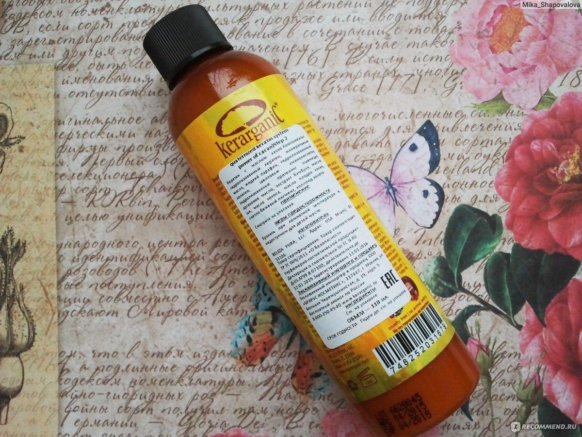 Средства для кератинового выпрямления волос без формальдегида