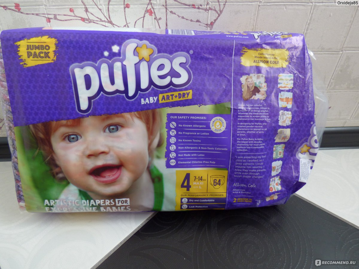53741cb4f852 Подгузники Pufies Art Dry - «Подгузники Pufies Art Dry  внешний вид ...