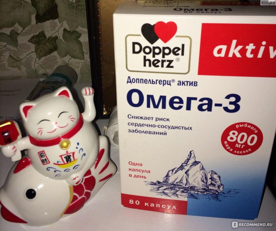 Доппельгерц омега 3 для беременных 58