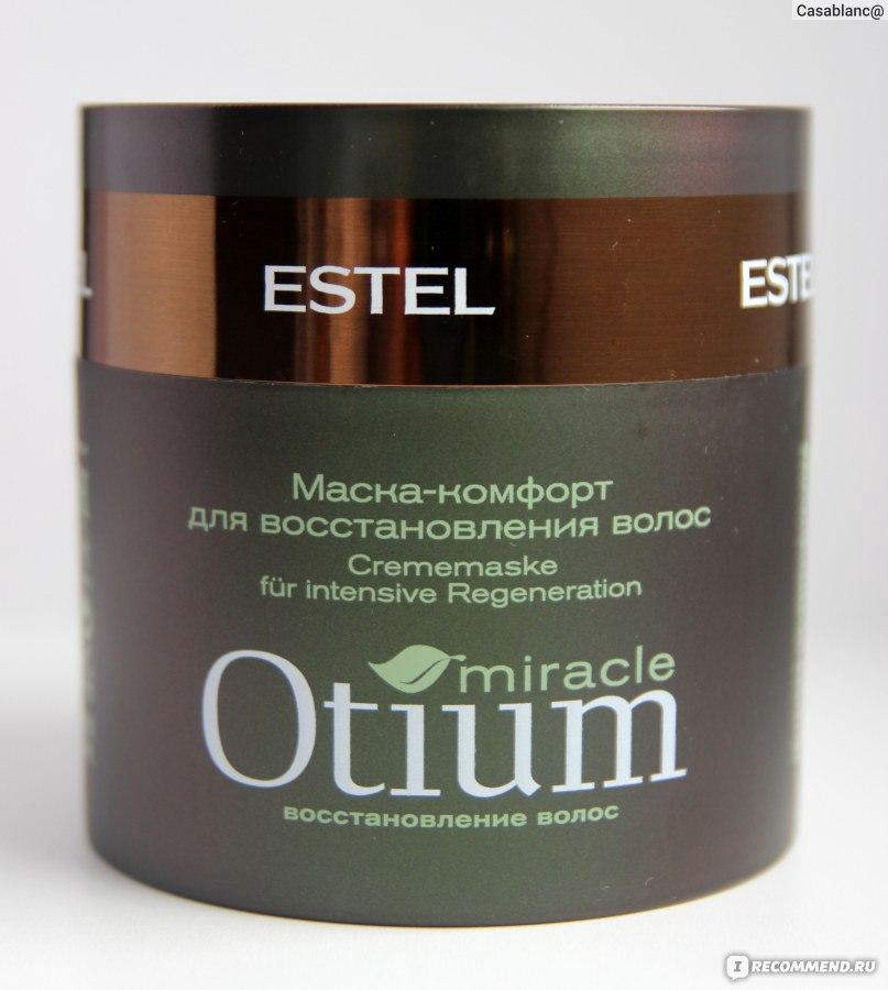 Витамины для волос oriflame