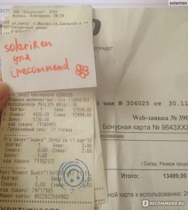 Как заполняется адресный листок пибытия при смене паспорта