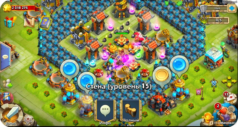 Скачать симулятор выбивания героев в битве замков
