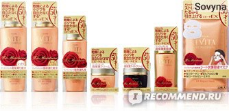 Антивозрастная косметика для лица kanebo evita ex moisture - \