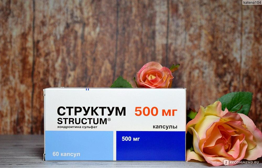 дешевые таблетки для похудения ювао