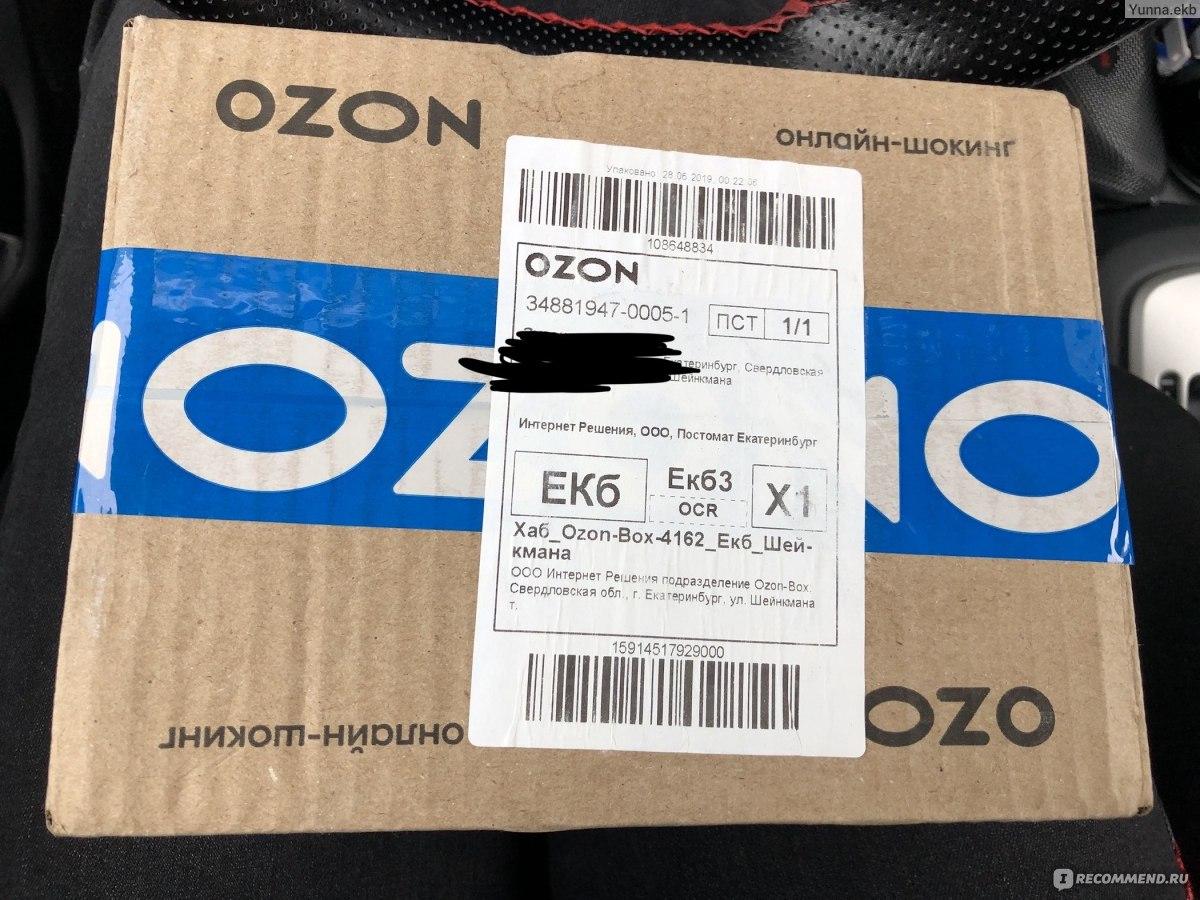 Озон Интернет Магазин Нижний Заказ