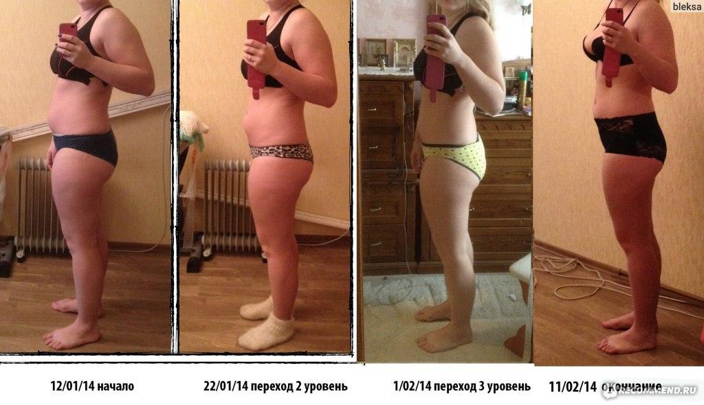 Как похудеть правильно за 23 месяца