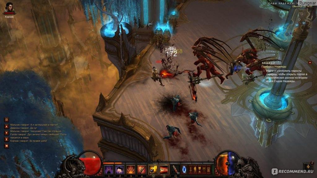 Diablo 3 2013