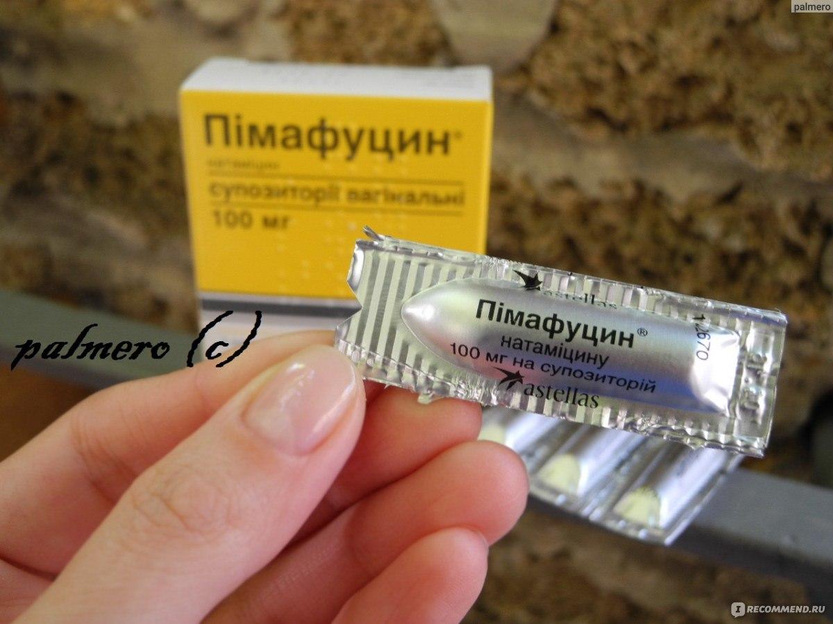 схема лечения молочницы ливарол