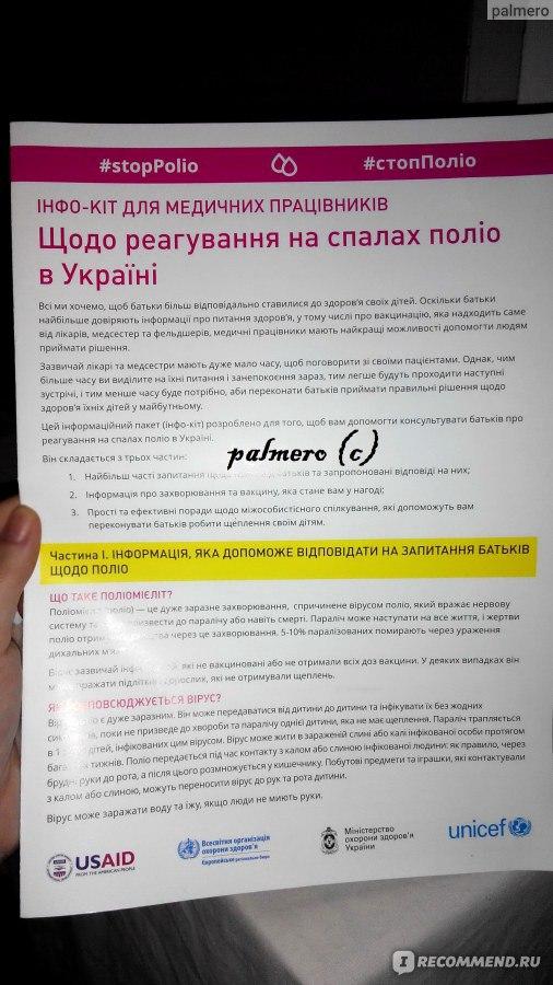 пентаксим инструкция производитель