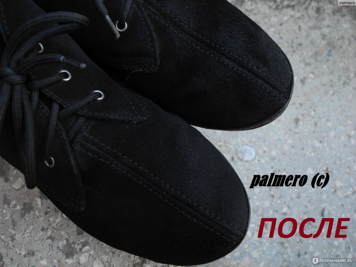 Как ухаживать за замшевой обувью: несколько действенных советов