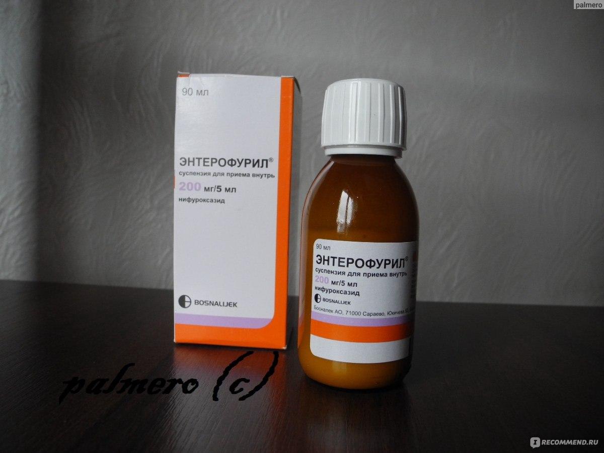 Безвредный препарат для улучшения потенции