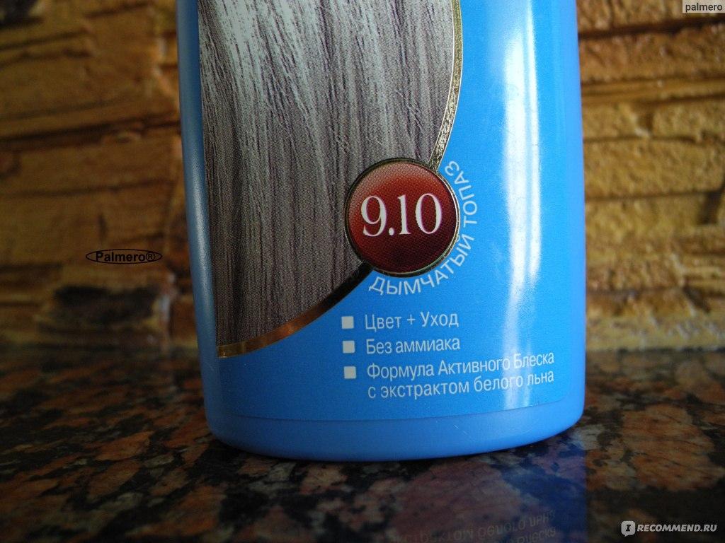 Серый тоник на русые волосы