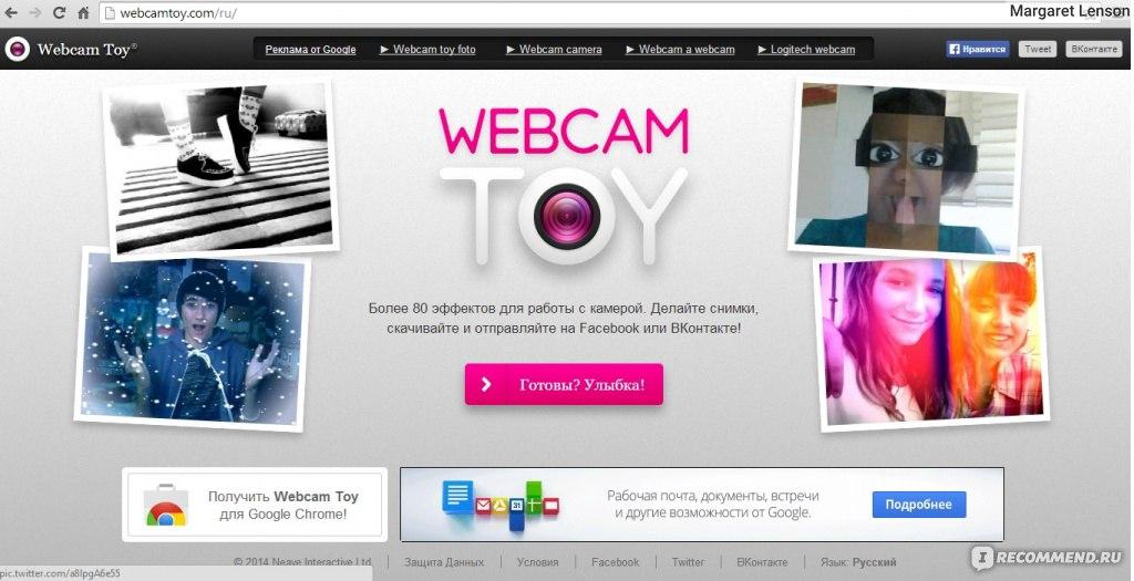 Скрытая запись с веб камеры с помощью WebCam