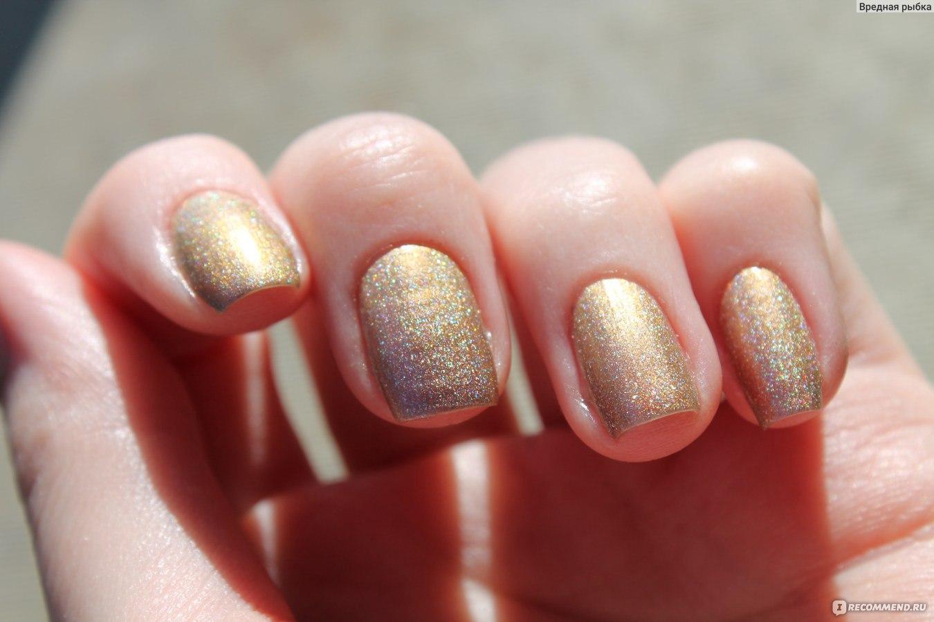 Holografic лак для ногтей
