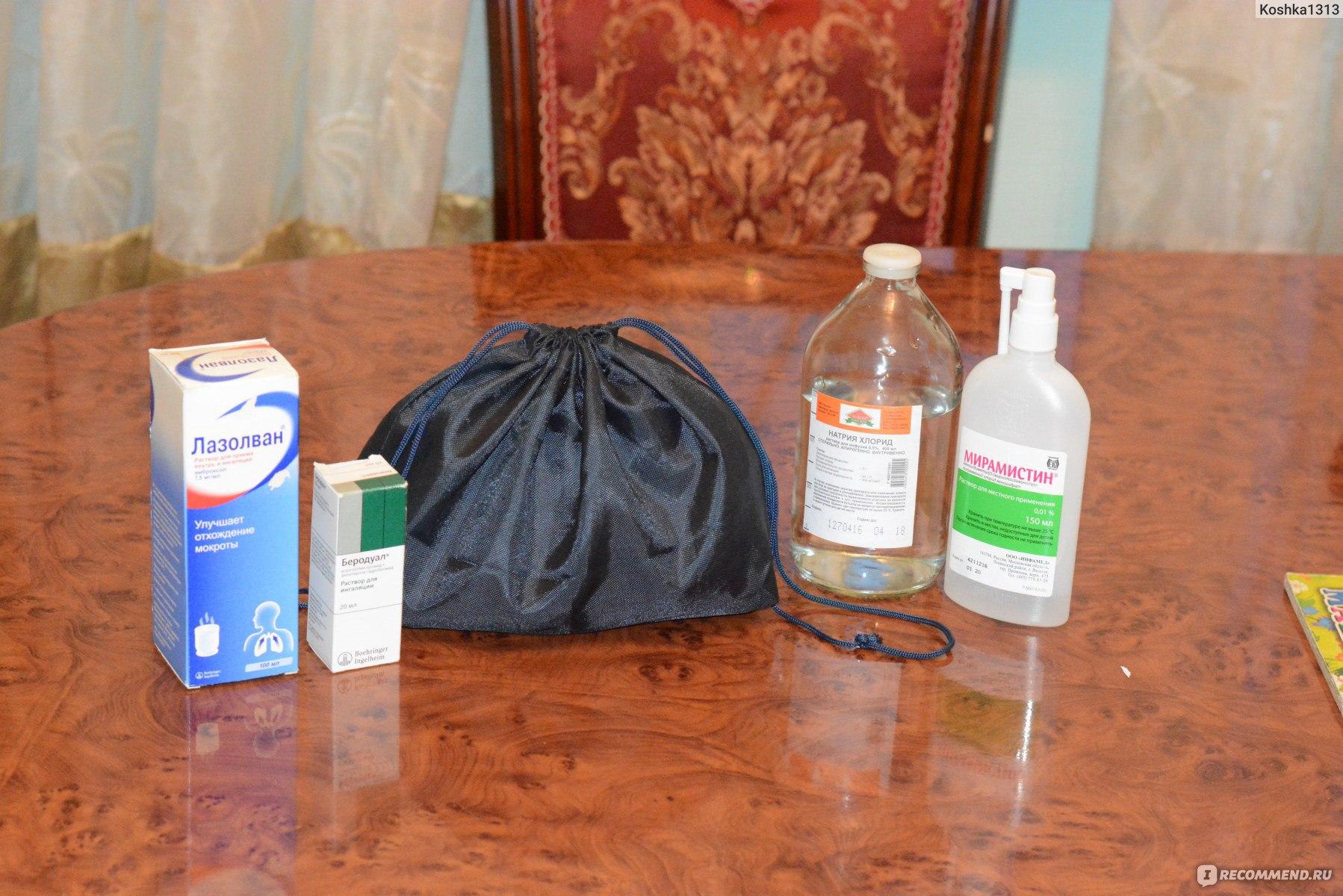 Как сделать ингаляцию лазолваном в домашних условиях