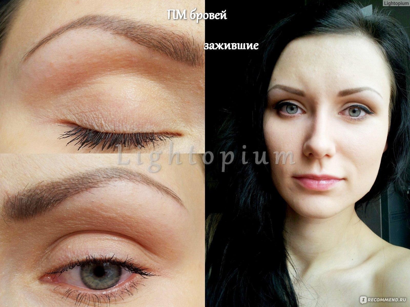 Этапы заживления перманентного макияжа фото