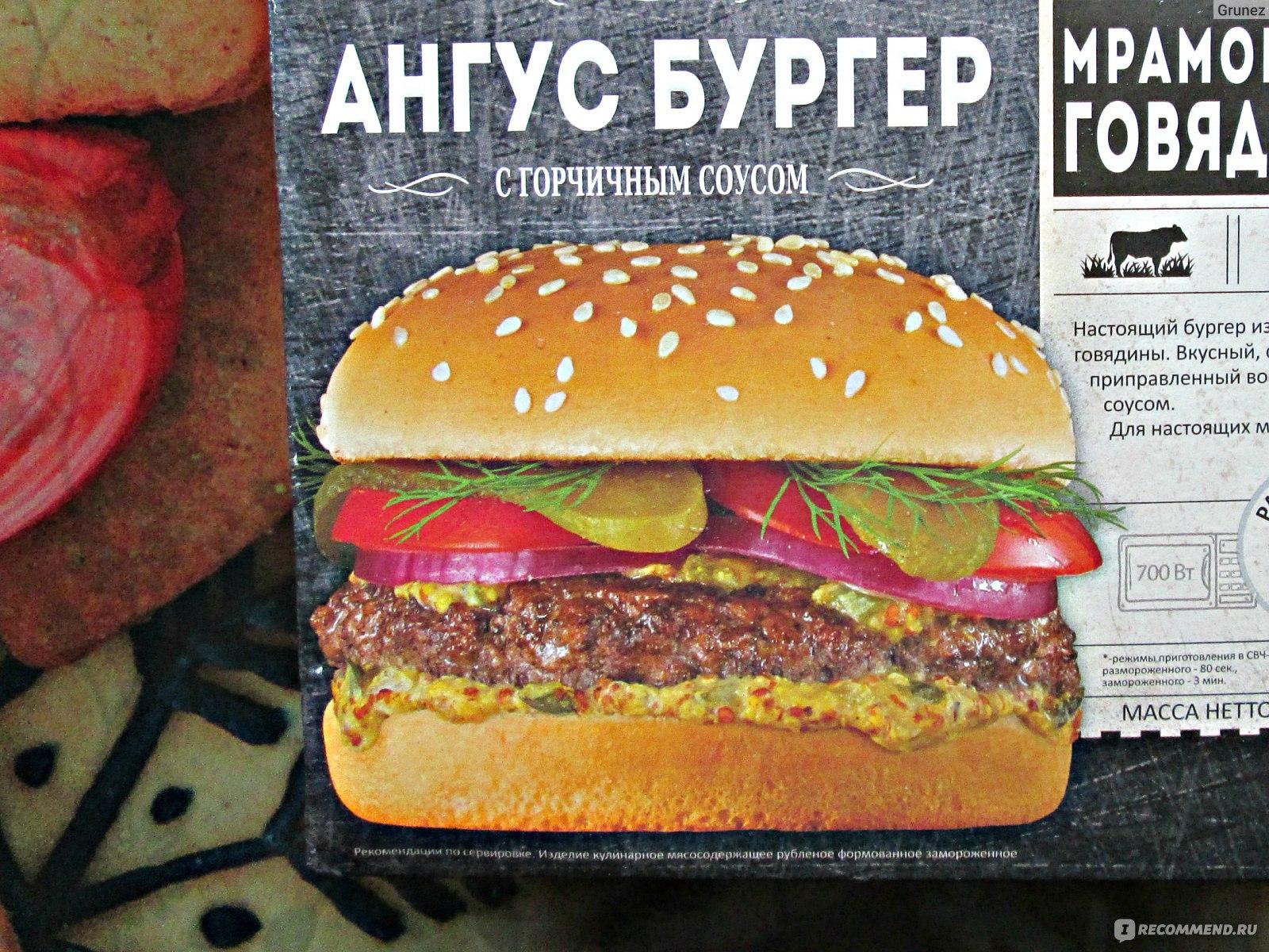 как приготовить полуфабрикаты гамбургер