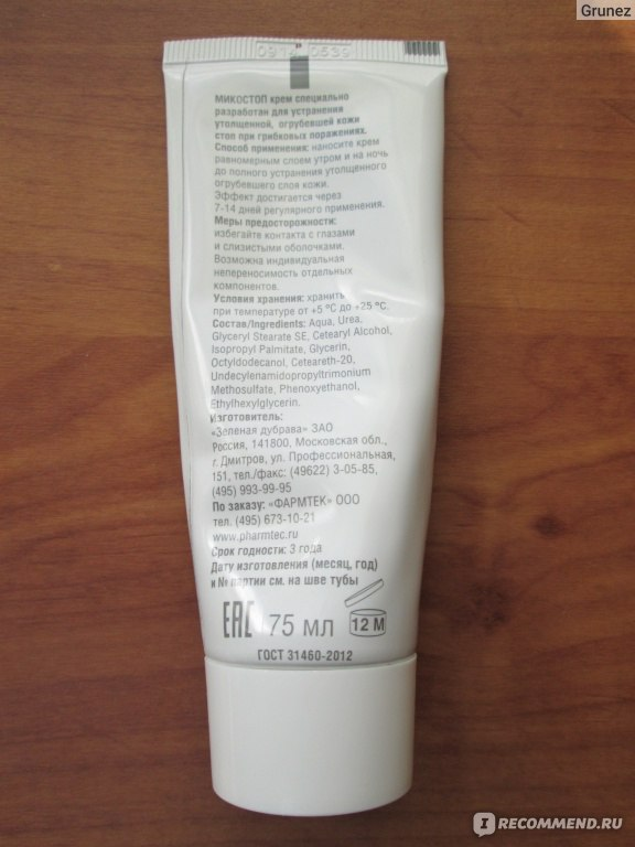 Листерин от грибка ногтей – отзывы, цена, инструкция