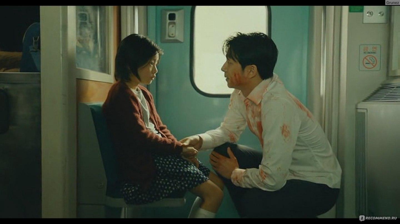 Korean dating busan